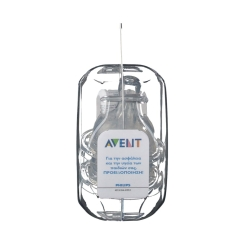 Avent Classic+ Suction Weaning Slow 2 Openings