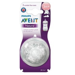 Avent Natural Teat Variable
