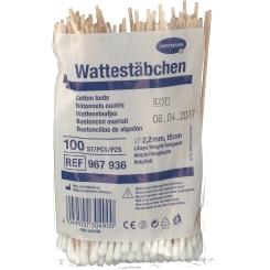 Hartmann Wadding Swab 15cm