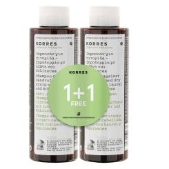 Korres Shampoo Alloro & Echinacea 1 + 1