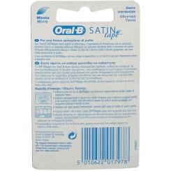 Oral-B® Satin Tape